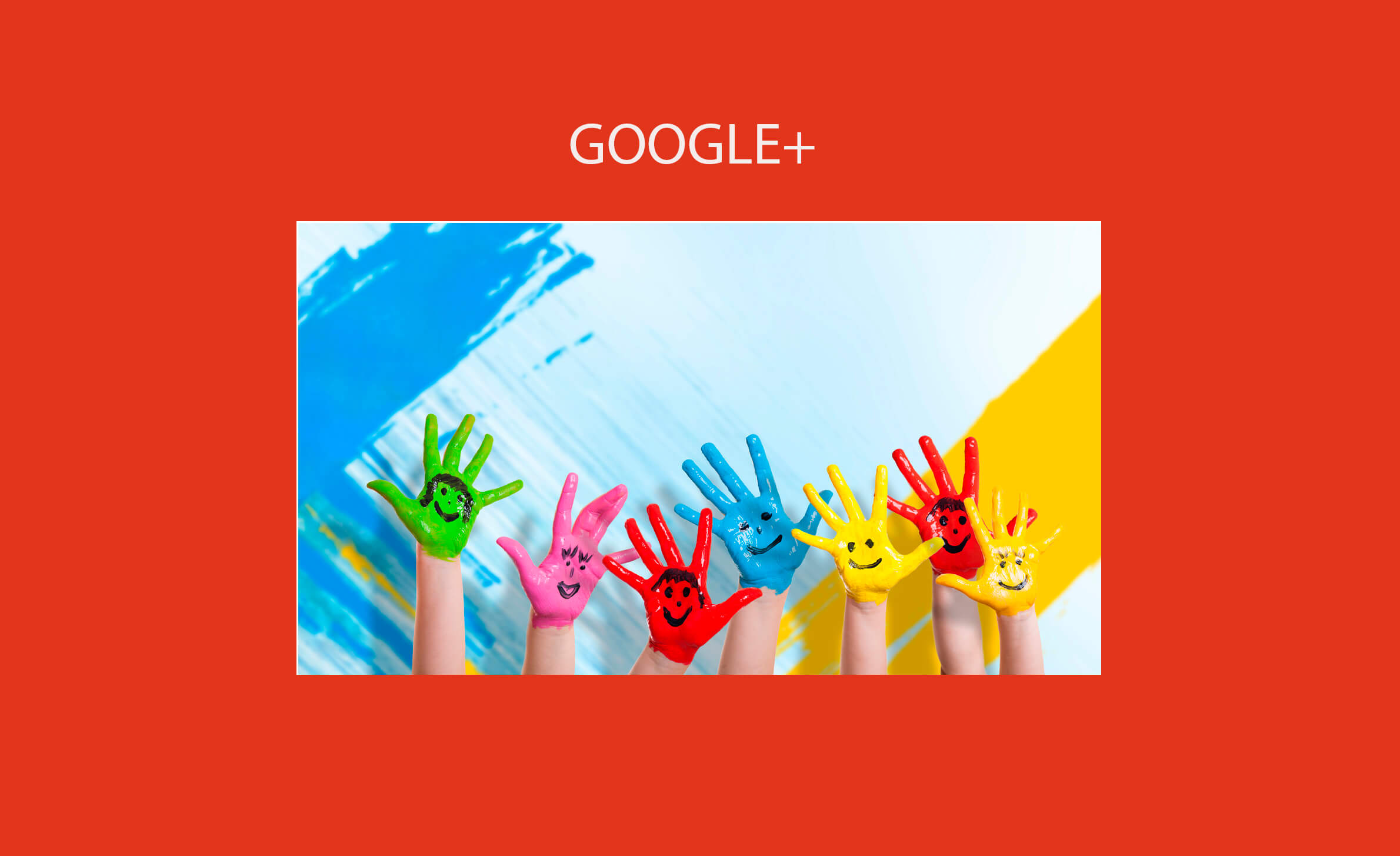 Google+ Развивайка