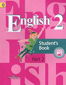 английский рабочая тетрадь страница 12