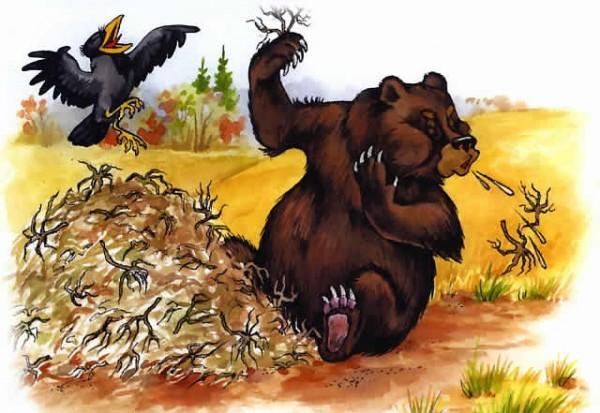 Мужик и медведь -07