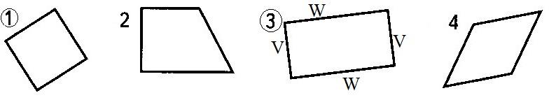 Проверочная работа 4 задание 3 вариант 1