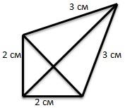 Задача про точки и отрезки