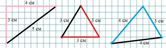 Ломанные и периметры треугольников