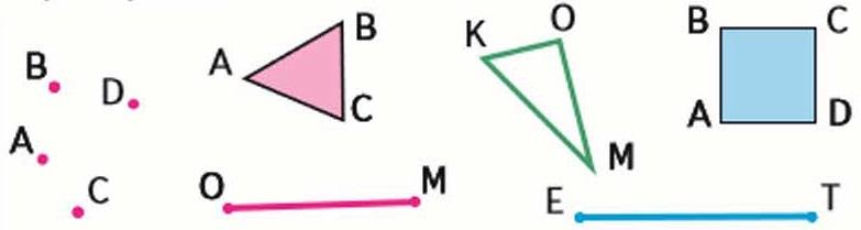 Обозначение геометрических фигур