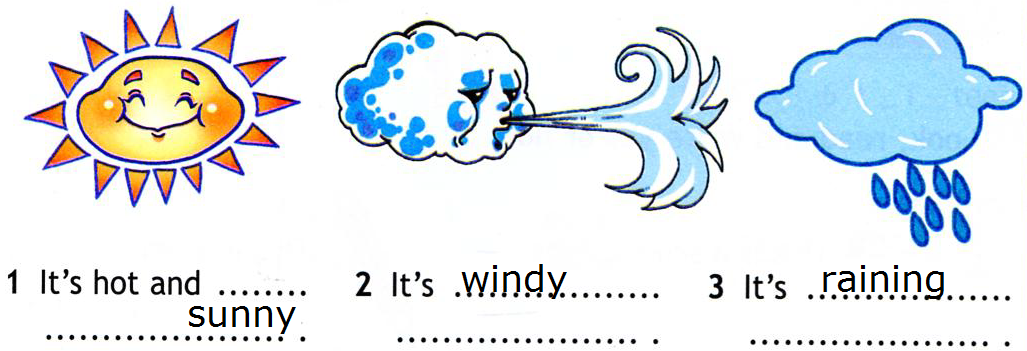 жарко, ветрено, дождливо
