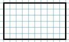 Другой прямоугольник к заданию 25 с. 55