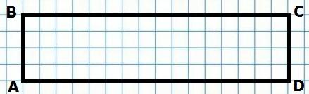 Прямоугольник ABCD к заданию 5 с. 62
