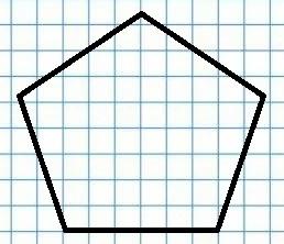 Пятиугольник с равными сторонами к заданию 29 с. 55