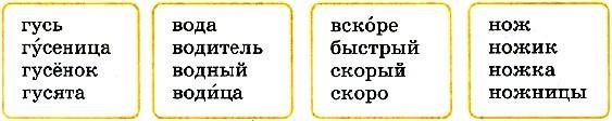 упр. 111, с. 62