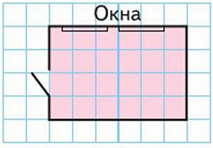 № 1, c. 88