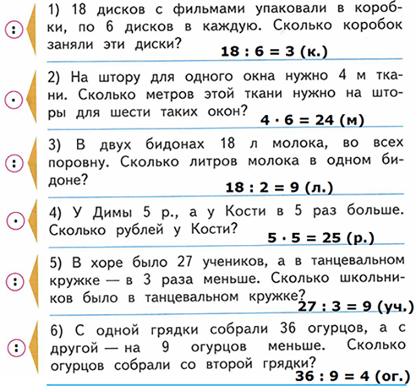 № 5, c. 78