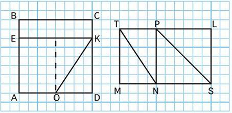 № 9, c. 87