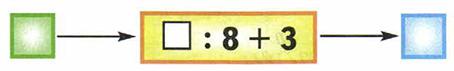 №167, c. 61