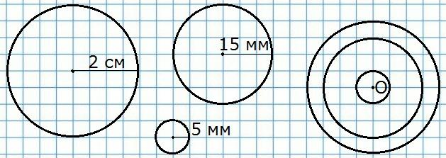 Рисунок к заданию 192 стр. 70 рабочая тетрадь часть 1 по математике 3 класс