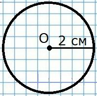 Рисунок к заданию внизу стр. 95 учебник часть 1 по математике 3 класс