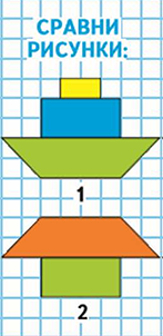 № 6 c. 84