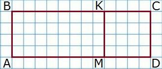 Рисунок к заданию 19 стр. 10 рабочая тетрадь часть 2 по математике 3 класс