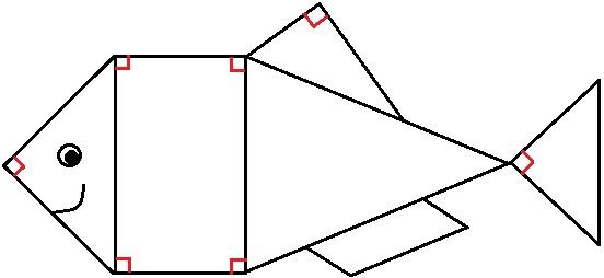 Рисунок к заданию 30 стр. 12 рабочая тетрадь часть 2 по математике 2 класс