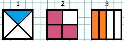 Рисунок к заданию 8 стр. 20 учебник часть 2 по математике 3 класс Моро